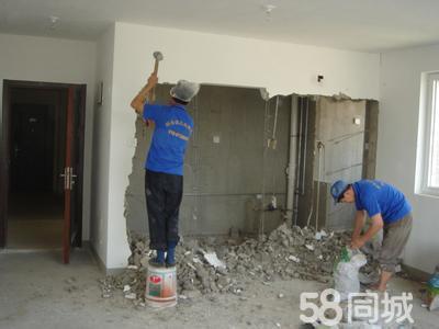 服务热情,专业搬家,搬厂,空调,家具安装维修