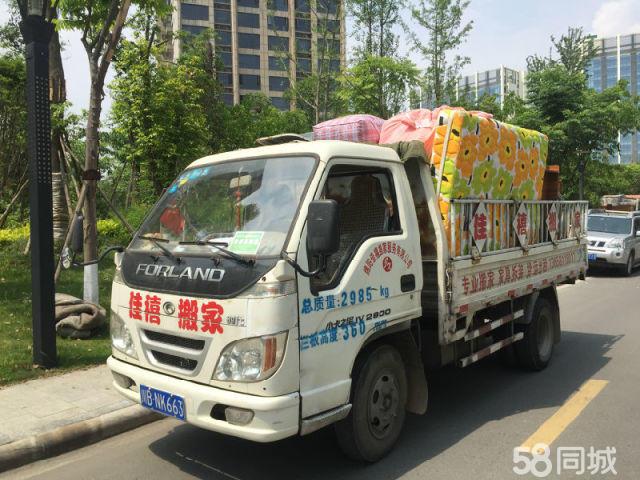 十年品牌诚信企业—居民搬家,企业单位搬迁,设备搬运
