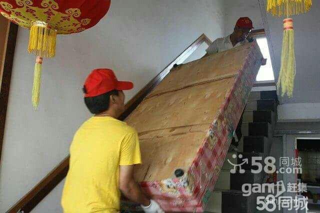 强升搬家公司 家庭单位搬家 空调拆装货运出租