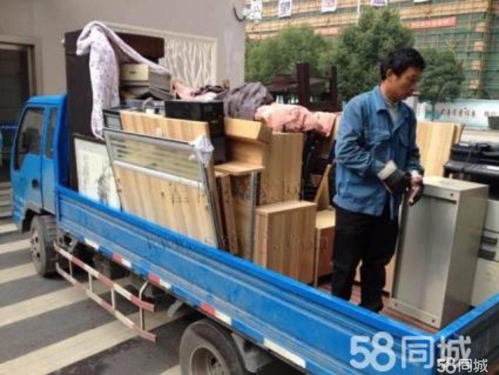 绵阳福临门搬家——居民,办公室,长途搬家-专业诚信