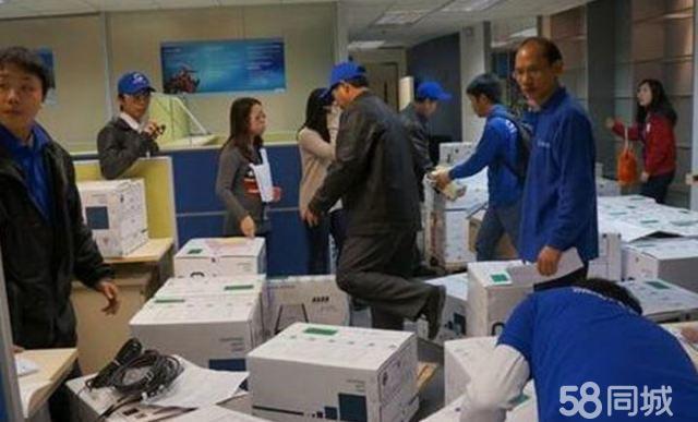 绵阳鑫旺搬家:全城较低价:学生-居民-单位-长途