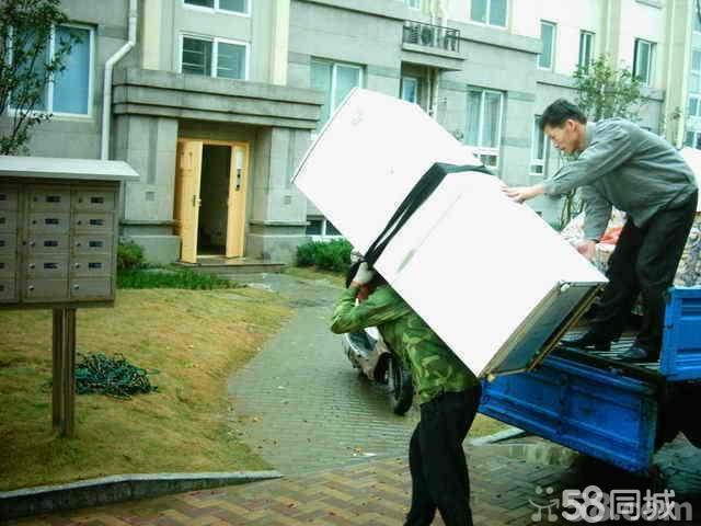 攀枝花如意搬家服务部