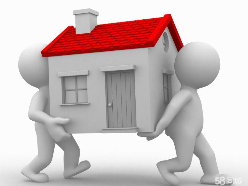 雅安如意搬家长途短途拆装家具价格从优