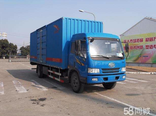 雅安货车拉货 长途运输至全国各地有4-17米货车