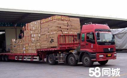 低价4-17.5米货车,跨省搬家,大件设备运输