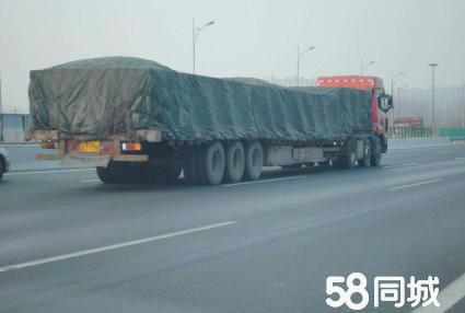 低价长途3-4元一公里150公里以内勿扰。