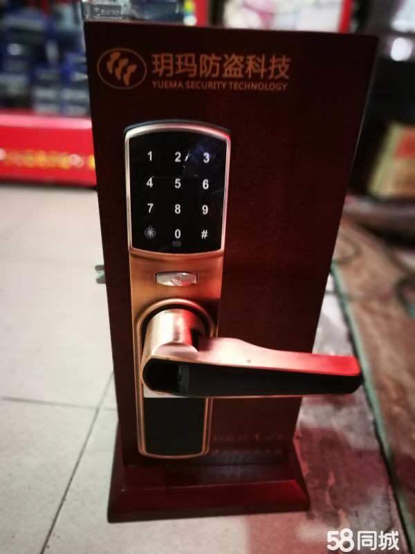 全珠海开锁、换锁、修锁、各类锁具售卖
