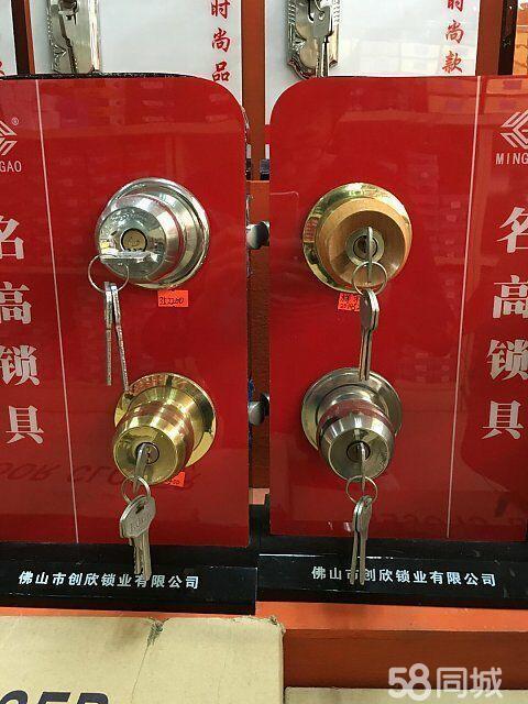 斗门区井岸白蕉乾务西埔开锁换锁 开防盗门锁 换锁芯