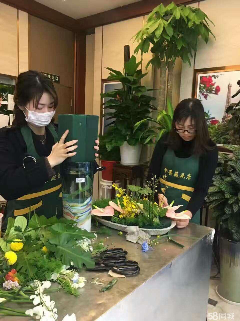 淮南金蔷薇花店/花到付款(专注外送的花店)