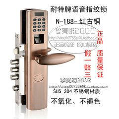 梅州市吴记专业开锁、修锁、换锁公司。
