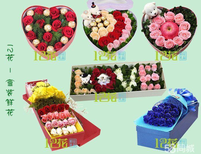 珠海花店生日鲜花礼品花束开张开业鲜花各类鲜花产品4