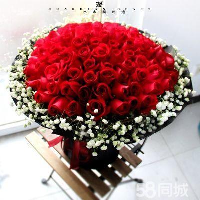 2月14情人节特惠 快速低价 订花送花 精品鲜花店