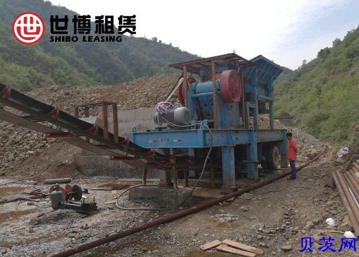 出租移动式石头破碎机——嵩县东湾金矿尾渣破碎