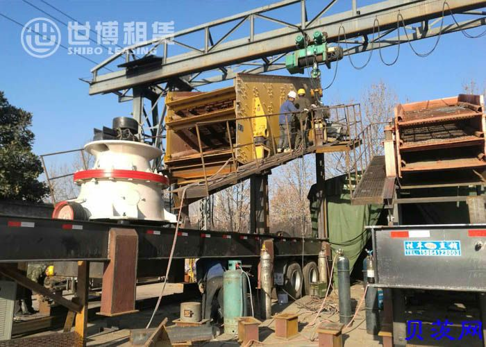 二手破碎机改造时产150吨二手移动破碎站