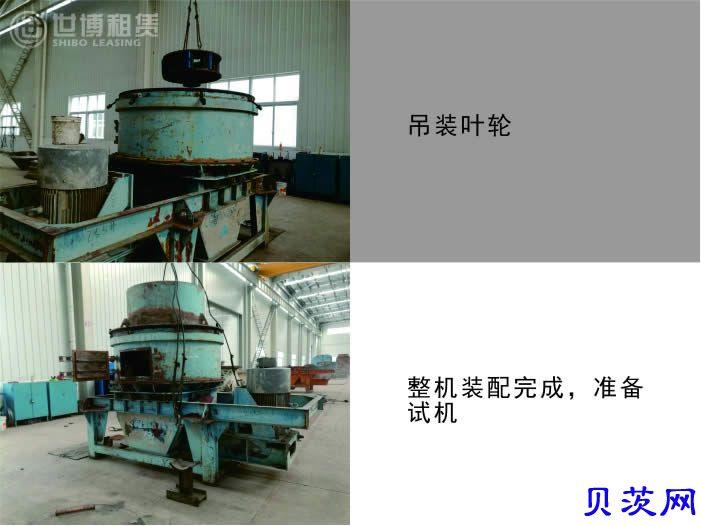 洛阳大华PL700立式冲击破碎机再制造(大修)工序