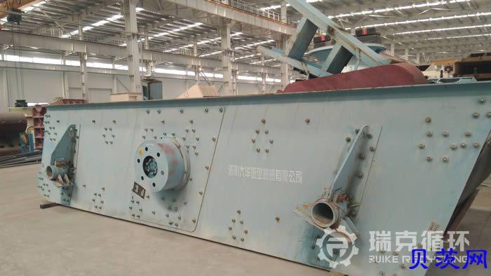 出售一台九成新洛阳大华2YK2160振动筛