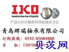 IKO滚针轴承NA6910=外圈RNA6910+内圈LRT5