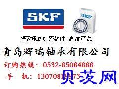 SKF调心球轴承 2308EM 船舶用铜保持架轴承 内径40