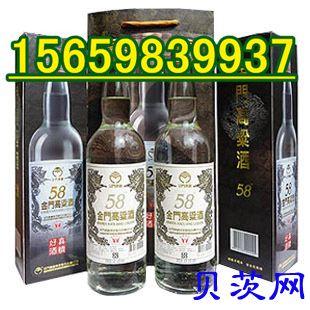 吉林省金门高粱酒