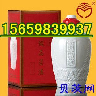 黑龙江省金门高粱酒