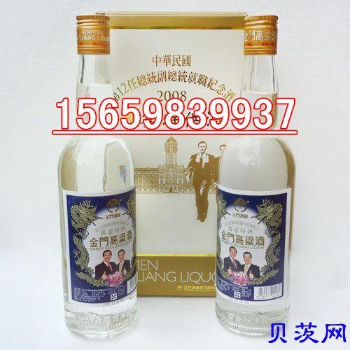 哈尔滨市金门高粱酒