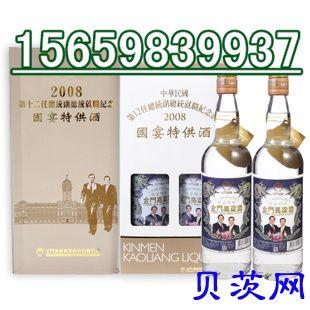 牡丹江市台湾58度金门高粱酒