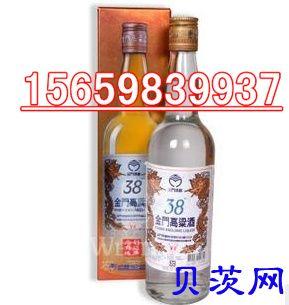 黑河市台湾58度金门高粱酒