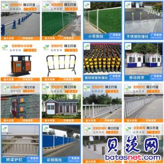 锌钢道路护栏 定制隔离锌钢护栏