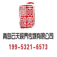 山东潍坊全景VR、全景视频直播、720全景航拍、环物摄影
