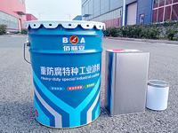厂家直销供应山东丙烯酸聚氨酯防腐底漆,钢结构专用漆