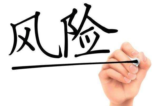 头条:杭州顶点财经荐股实力如何?被骗的投顾服务费能追回?