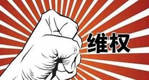 头条!杭州顶点财经股票会员服务是真的吗?十万咨询费只亏不盈!